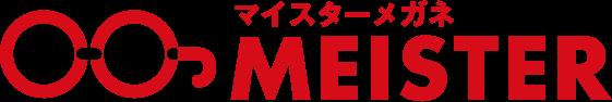 マイスターメガネ|滋賀県湖南市のメガネ・サングラス・補聴器